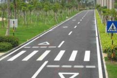 这五种交通标志你不懂 还是别开车了?