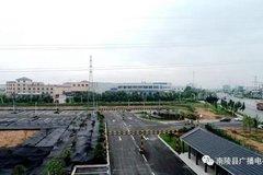 南陵:首个大货车停车场已正式投入使用