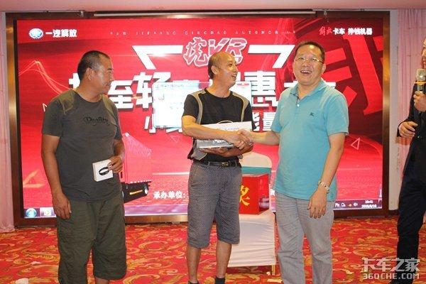 """""""小身材大能量""""解放虎VR无锡站上市"""