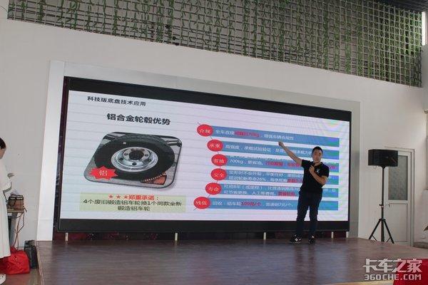 重汽HOWO轻卡科技版聊城地区隆重上市