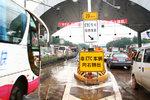 交通部:中国ETC服务平台正式上线运营