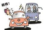 事故牵出豪车碰瓷产业链 专挑厢式货车