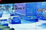 武汉绕城高速:开始启用智能管控平台!