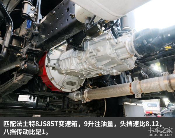 4缸机220马力国六欧马可8米厢车图解