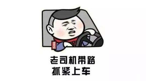 时代金刚蓝牌自卸车老司机的十分钟爱