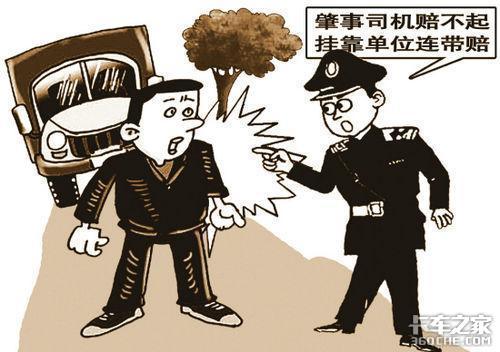 车辆发生交通事故,挂靠公司承担责任吗