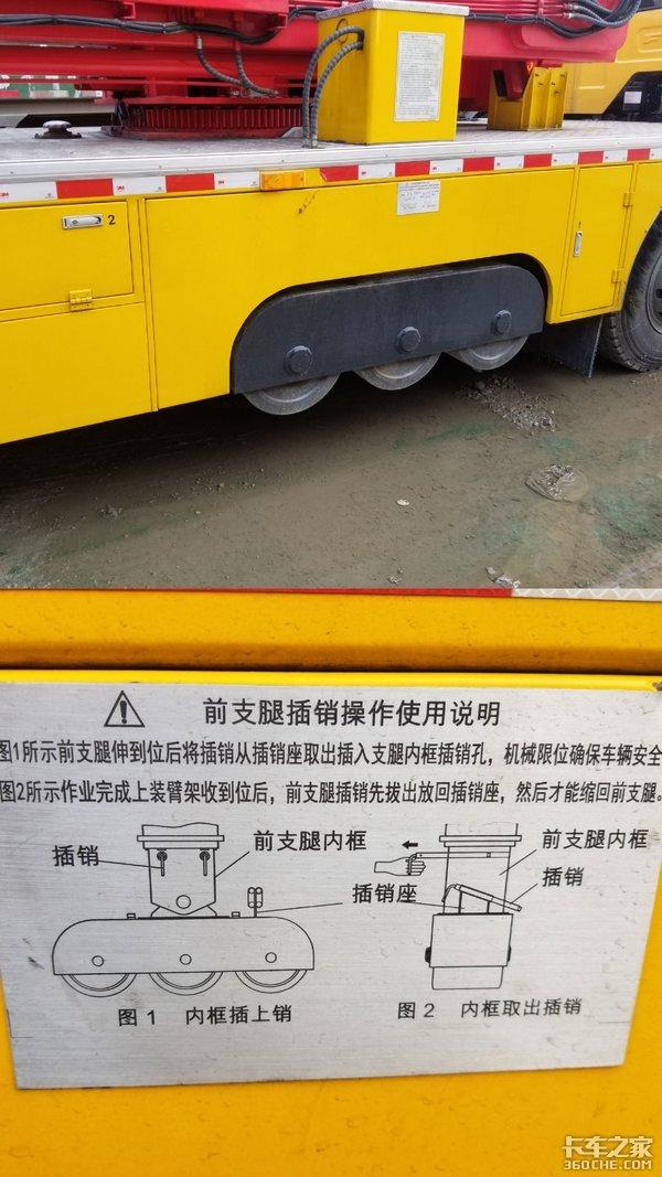 实拍解放J6M桥梁检测车技术已日渐成熟