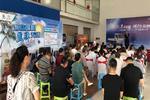 上汽跃进国六新品S70 保定区域发布会