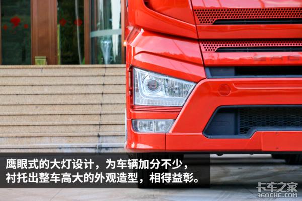 �a柴550�R力+液�解放J7�w�不一般!