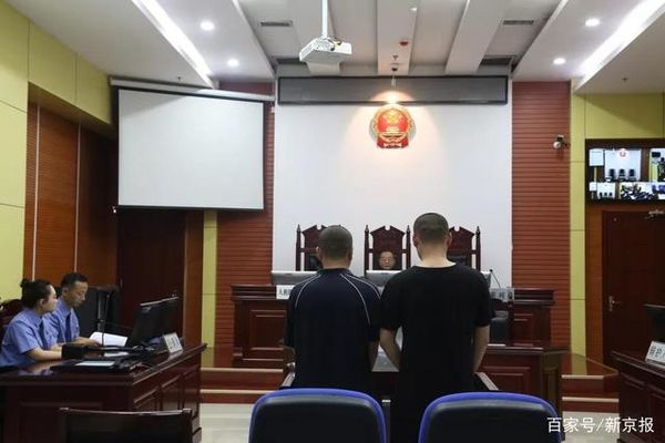 2人均获刑7年 兰临高速15死46伤案宣判