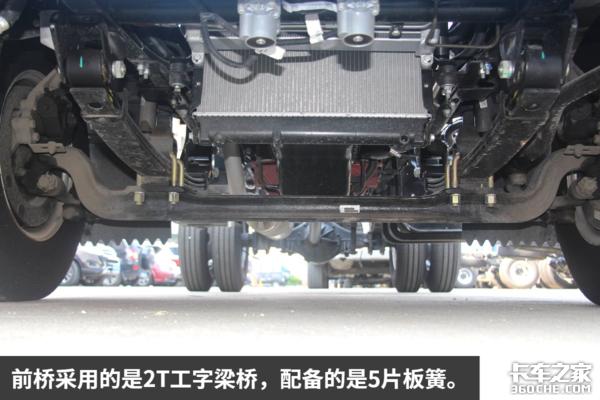 康铃新品诠释专业物流车有颜值有设备