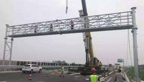 宁夏:取消高速公路省界收费站项目启动