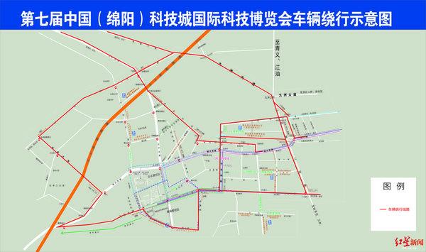 9月5日至9日成绵高速进行货车临时管制
