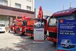 订车20台 重汽HOWO轻卡科技版漯河上市品鉴会成功举办