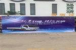 上汽�S�MS70��六小卡�a品阜�全新上市