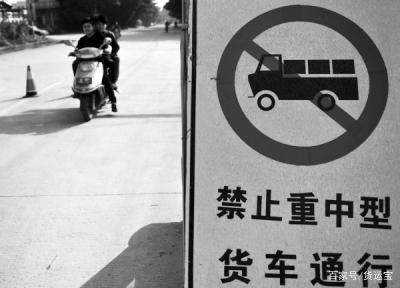 燃油��禁令提上日程!柴油��⑾�亡!
