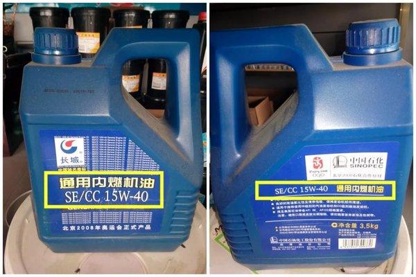 汽油机油和柴油机油有啥区别?两者能混用吗?