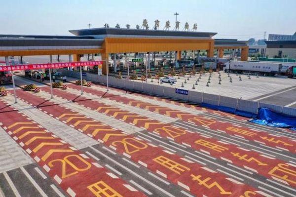 北京拆除省界收�M站!年底前�@8座全取消