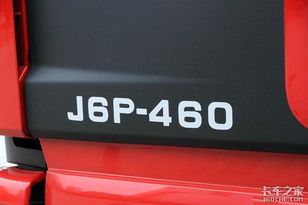 11L黄金排量发动机解放J6P自卸车速评