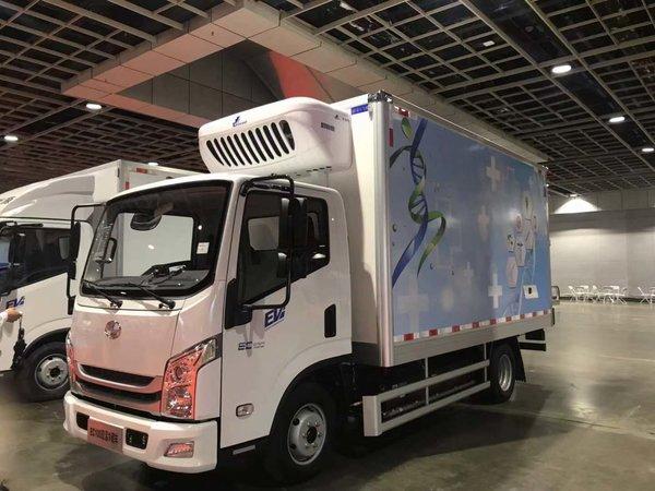 第二届新能源汽车博览会在南京开幕