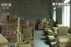浙江:警方破�@了一起�x�片制假售假案