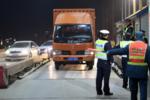 """济南:下月底前国二柴油货车将""""清零"""""""