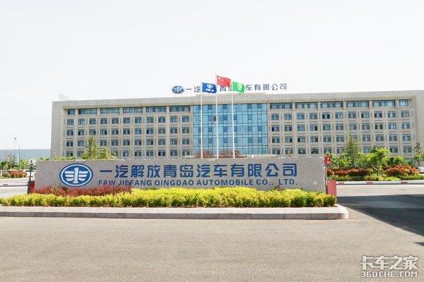 5女侠齐聚青岛亲历卡车生产线9.16青汽超级工厂不见不散