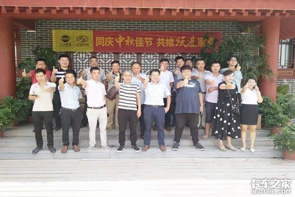 上汽跃进・中秋家宴―赣州祥旺站