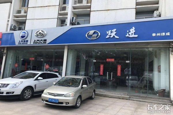 """泰州德成汽车邀您一起中秋赏""""跃"""""""