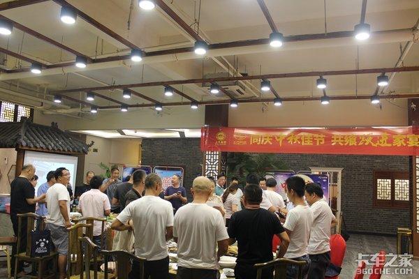 中秋佳节共飨跃进家宴滕州七星联谊会