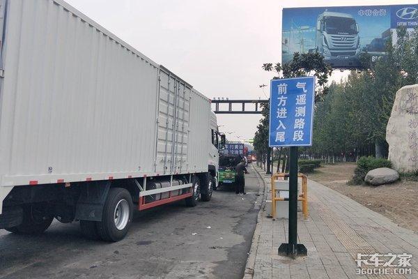 滁州交警:开展柴油货车超标排放治理!