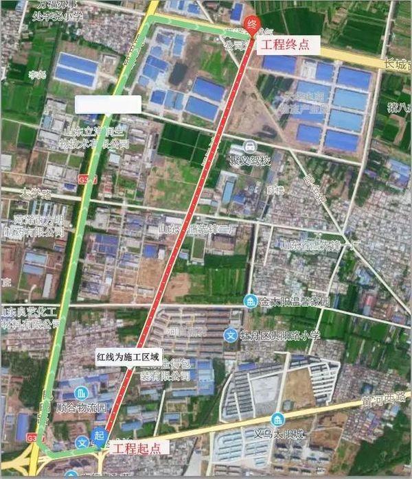 绕行:菏泽这两个路段禁止所有车辆通行