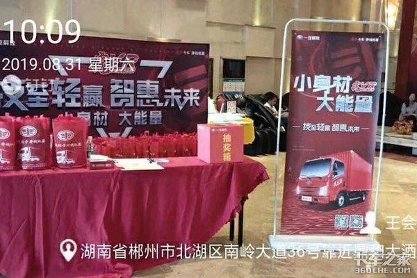 虎VR新品上市,郴州亚泽中秋团购会圆满成功