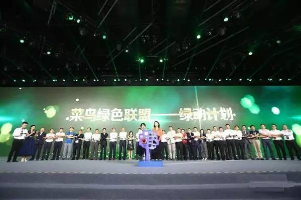马云即将正式卸任阿里董事局主席职位
