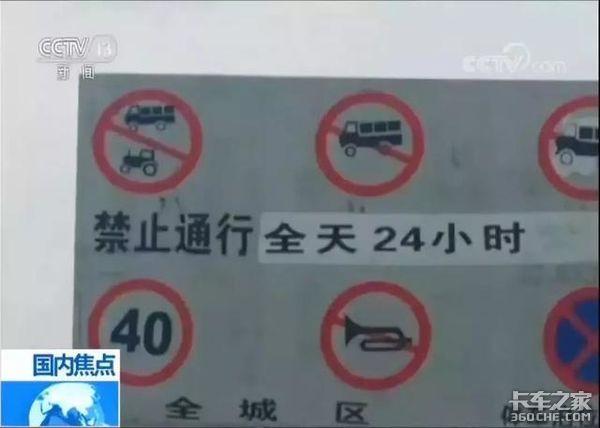 """24小时货车禁行有人管了,国务院督查组下令严禁""""一刀切"""""""