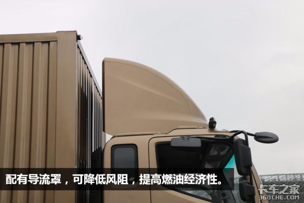 6米8车型再添新军详解奥铃中卡大黄蜂
