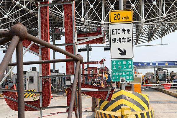 河北:唐津高速丰南西主线站进入拆除阶段