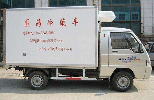 简述八个种类冷藏车买车前一定要了解