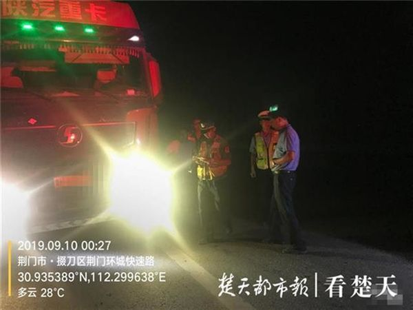 """荆门:首批不停车的检测""""天眼""""来了!"""