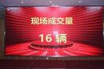 小身材大能量 一汽解放虎VR南京上市