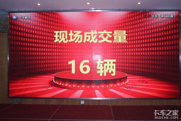 小身材大能量一汽解放虎VR南京上市