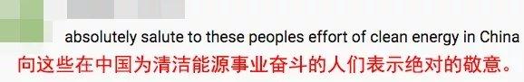"""隔着屏幕都感到震撼海外网友感叹""""中国总在做不可思议的事""""!"""
