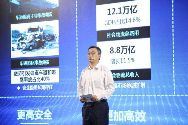 全球首款L2级商用车量产投放一汽解放抢占市场先机
