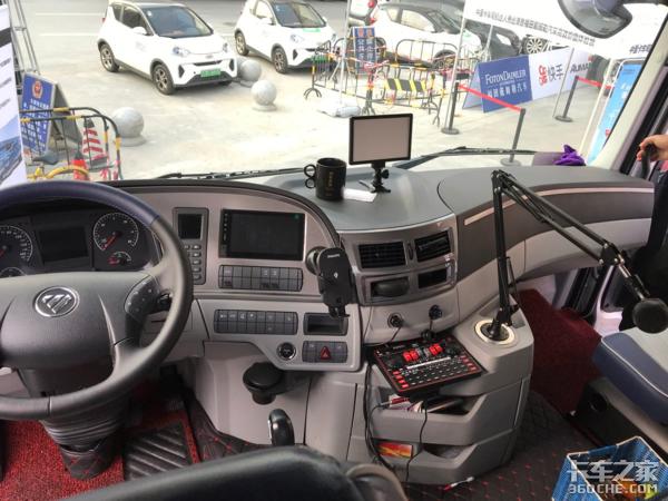 福田戴姆勒快手版发布驾驶室能K歌直播