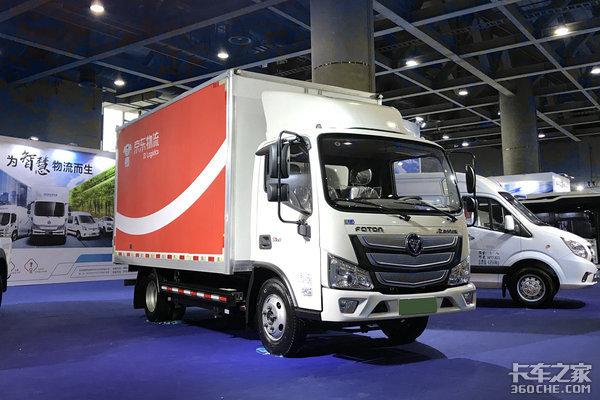 2019广州新动力车展:福田三款车型表态