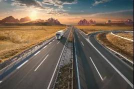 网络平台道路货物运输经营管理暂行办法