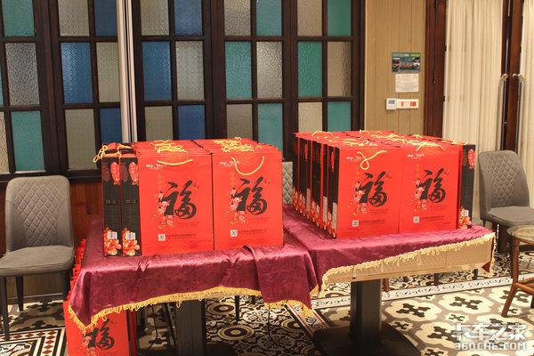 """""""同庆中秋佳节共飨跃进家宴""""襄阳站"""