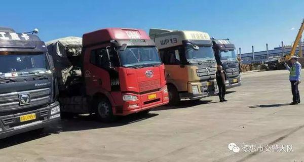 长春德惠:重型货车超限超载专项整治!