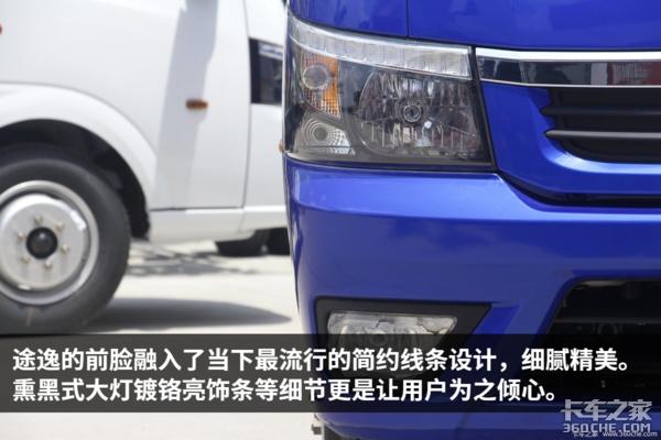 多功能短途运输利器图解国六东风途逸