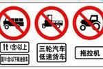 桂林:对国三及以下标准柴油货车限行!